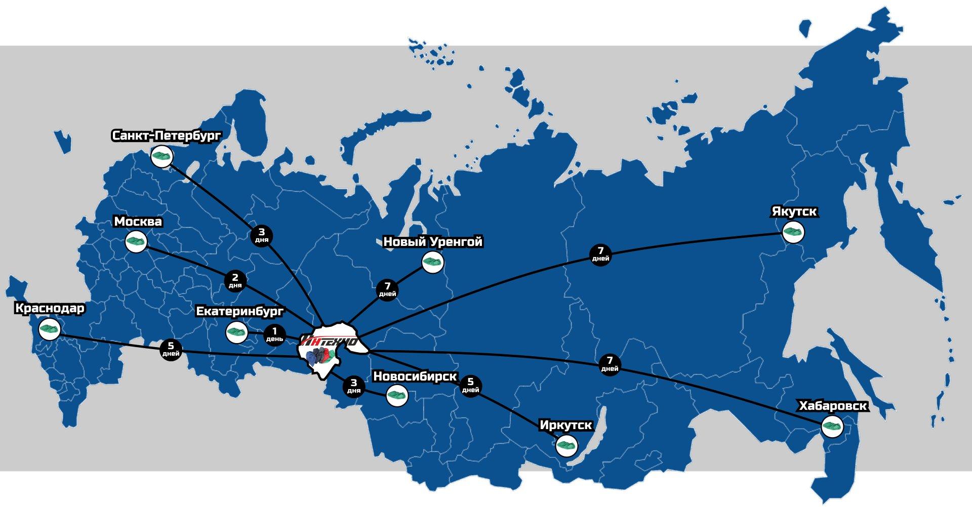 Карта поставок тканевых бахил по России